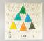 Silicone-Fondant-Letter-Bunting-Flag-Mould-Cake-Sugarcraft-Decorating-Mould miniatura 2