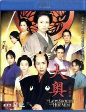 "Shibasaki Kou ""The Lady Shogun And Her Men"" Tamaki Hiroshi Region A Blu-Ray"