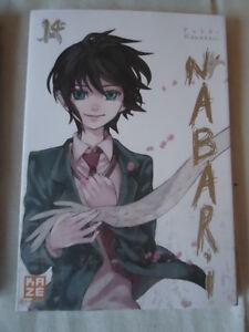 NEUF-Nabari-Vol-14-KAMATANI-Yuki-KAZE-MANGA-VF-NINJA-COMBAT-LIVRE-SHONEN