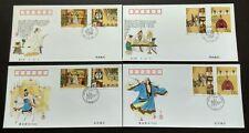 1998-18 China Romance of 3 Kingdoms (5th Series) 8v Stamps FDC & B-FDC (4 cvrs)