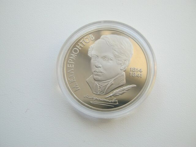 Russia 1989 Shevchenko 1 rouble sealed coin Proof