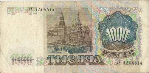 RUSSIAN USSR BANKNOTE 1000 ROUBLES OLD VINTAGE MONEY YEAR 1991