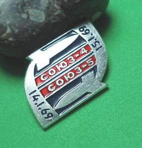 USSR-Vintage-Soviet-Russian-Space-pin-badge-Rocket-1969-Union-4-5