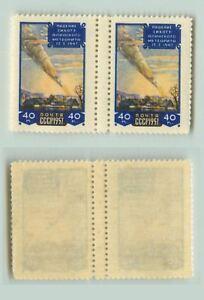 La-Russie-URSS-1957-SC-1995-Z-2002-neuf-sans-charniere-horizontale-Paire-e3166