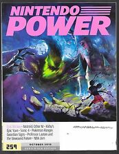 NINTENDO POWER #259 - with Lord of the Rings Balrog Card -=- Buy more and save!
