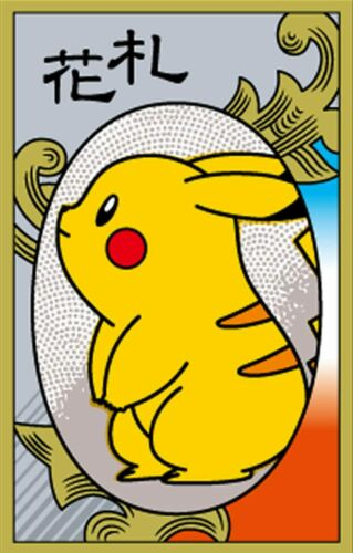 Pokemon Hanafuda Playing Carte Pikachu Japon Officiel Importation