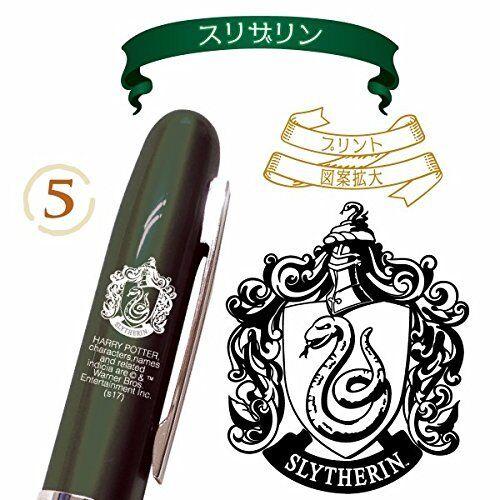 HARRY POTTER x Platinum fountain pen stationary Slytherin