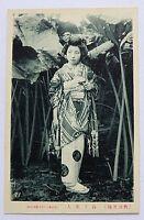 Japanese Old Postcard Oiran Geisha Maiko Woman 1-001
