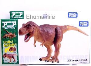Takara Tomy ANIA Animal Adventure Mini Figure AL-01 Tyrannosaurus Dinosaur