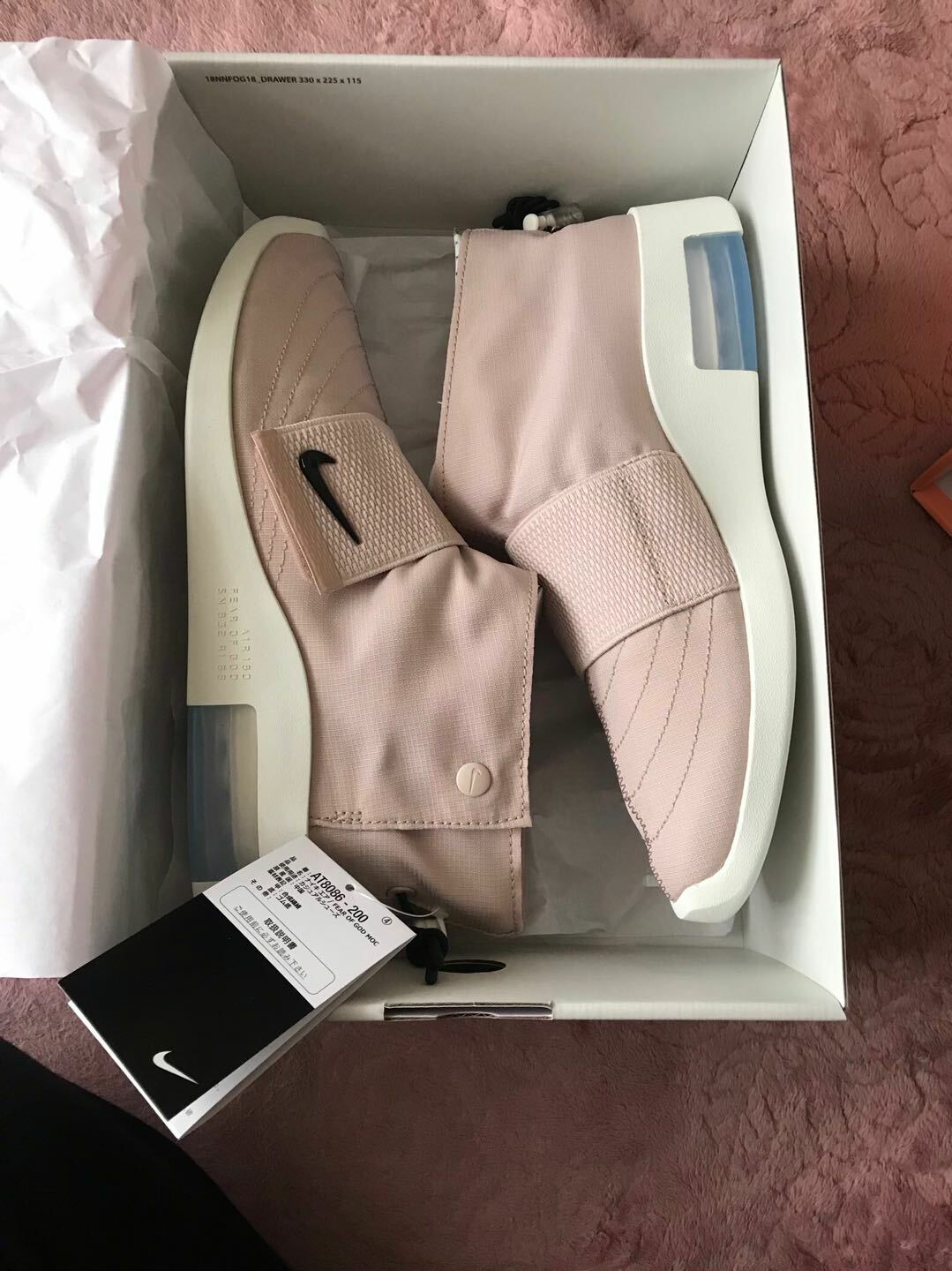 Nike Fear Of God Moccasin Particle Beige