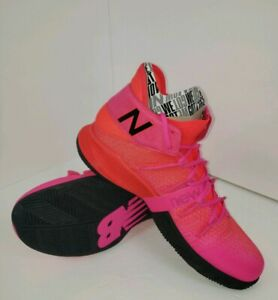 new balance basket