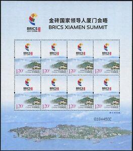 China-PRC-2017-19-BRICS-Xiamen-Summit-Wirtschaft-Seide-Silk-Kleinbogen-MNH