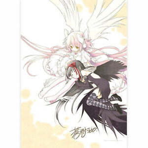 Details about  /Puella Magi Madoka Magica Official B1 Tapestry Wall Poster Phantom of the Kill