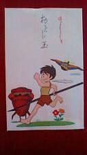 mirai shonen conan the future boy hayao miyazaki