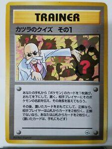 Blaines Quiz 1 Lp Pocket Monster Gym Heroes 97 132 Japanese Pokemon Card Ebay