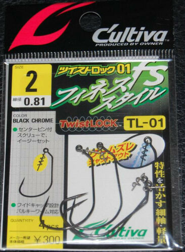 OWNER TWISTLOCK FINESSE with CPS 11757-091 Size 2 Pack of 4 Black Chrome Hooks