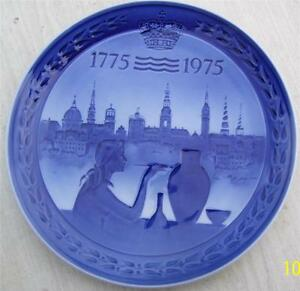 ROYAL-COPENHAGEN-WALL-PLATE-BICENTENARY-1775-1975