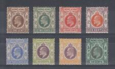 Hong Kong, KEDVII 1907 set to 50c mint (SG91  - 98)
