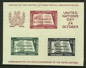 United-Nations-1955-10th-Anniv-of-the-UN-sheetlet-imperforate-sgMS38-cv-Stamps