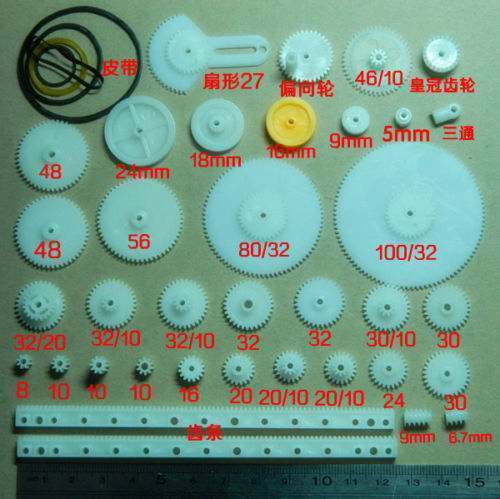 34pc Plastic gear model rack pulley belt Worm gear Single double teeth smart car