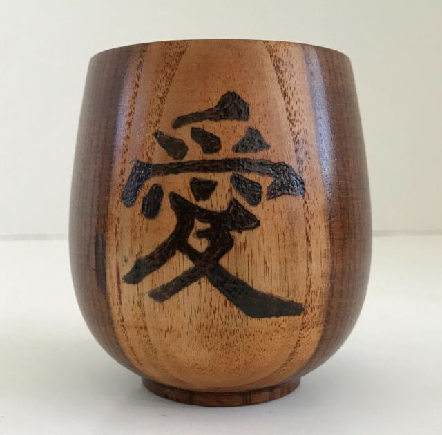 Bamboo Cup With Wood Burned Chinese Calender Symbol For Love Ebay