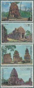 Thailand-1980-SG1033-1036-International-Correspondence-Week-set-MNH
