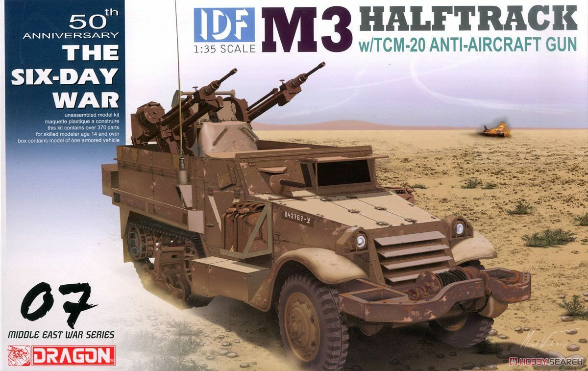 1 35 Dragon IDF M3 HALFTRACK w TCM-20 Anti-Aircraft Gun  3586