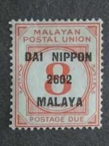 Malaya Malayan Postal Union 1942 Postage Due Ovpt Japanese Occupation 8c- 1v MLH
