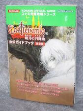 CASTLEVANIA Akatsuki Minuet Aria of Sorrow Guide w/Map Book Japan FREESHIP FT48*