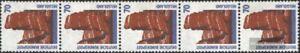 BRD-BR-Deutschland-1469RI-Fuenferstreifen-postfrisch-1990-Sehenswuerdigkeiten