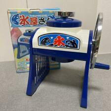 Pearl Metal Shaved Ice Machine D 1333