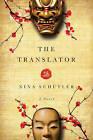 The Translator: A Novel by Nina Schuyler (Paperback, 2014)