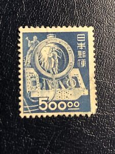 Rare Japan Scott # 436 1948-1949 High Value Stamp,Mint,see Photos