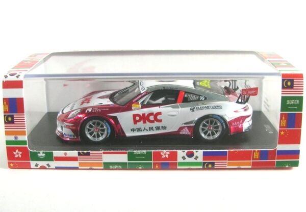 Porsche number 99 carrera cup asia 2015 (nico menzel)