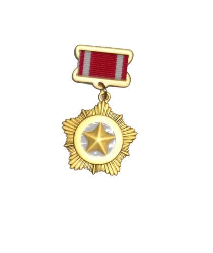 Hero of Korea Medal