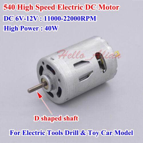 DC 6V-12V High Speed Power RS-540 DC Electric Motor 3.17mm Shaft Cooling Fan