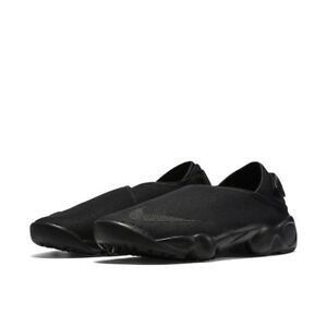 Nike Rift Wrap Women s Training Shoes Black Black 853541 003 Sizes 5 ... 28f76e68b0