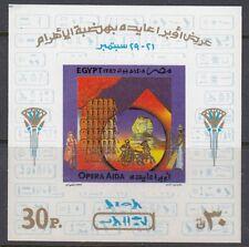 EGYPT :1987 Performance of Aida at the Pyramids miniature sheet  SG MS1673 MNH