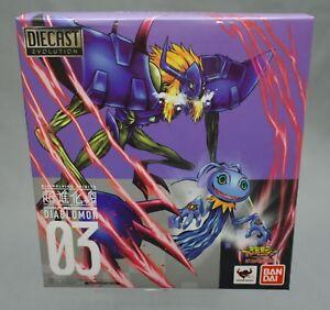 Digivolving-Spirits-03-Diaboromon-Digimon-Adventure-Bokura-no-War-Game-Bandai