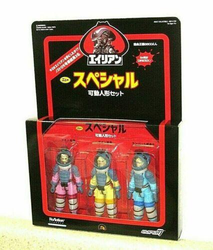 Alien Movie Japanese SPECIAL Boxed Set Nostromo Crew Pack 3 Neuf Scellé FUNKO S7
