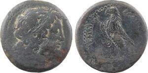 Egypte-Ptolemee-II-grand-bronze-21