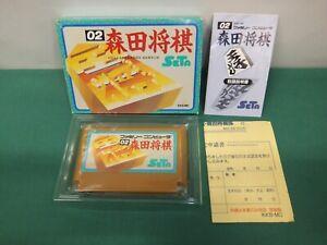 MORITA-SHOGI-Boxed-Famicom-NES-Japan-game-Can-save-10587