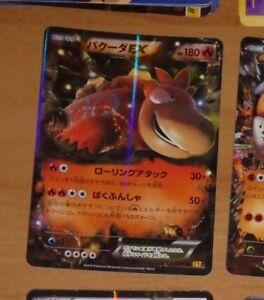 Pokemon japanese rare card holo card camerupt ex xy5 021/070 1st 1ed japan mint