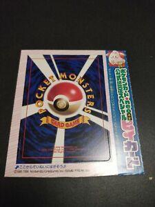 Promo Seald Cleffa coro coro JAP