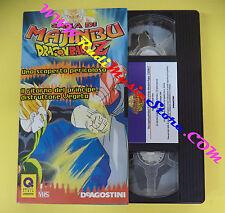 film VHS DRAGON BALL DRAGONBALL Z 17 saga di majinbu 02 DEAGOSTINI (F93) no dvd