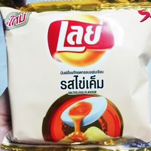LAYS-SALTED-EGG-YOLK-LAVA-GREASY-POTATO-CHIPS-SNACK-SNACKS-MANUFACTURE-PEPSI-13G