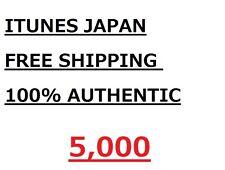 Apple iTunes App Store de Japón 5,000 yenes tarjeta Japonés Envío Gratis 5000