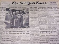 1950 APRIL 22 NEW YORK TIMES - ACHES CALLS WORLD TENSE - NT 4735