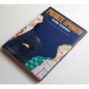 Banana-Fish-Another-Story-034-Private-Opinion-034-Akimi-Yoshida-manga