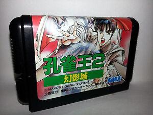 Kujaku-Ou-2-GENUINE-SEGA-GIOCO-USATO-SEGA-MEGA-DRIVE-ED-JAPAN-NTSC-J-VBC-52785